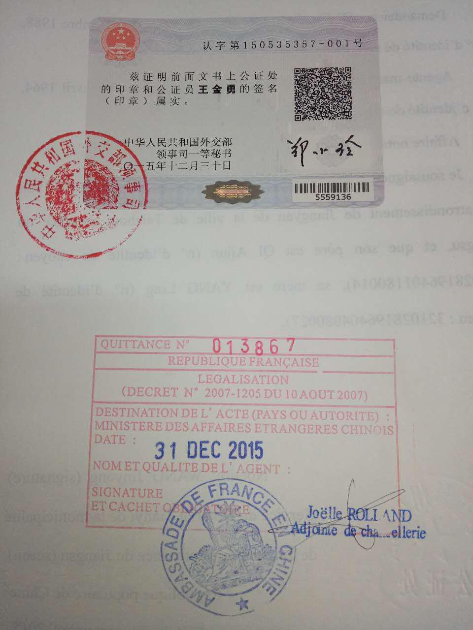 上海签证流程_合作案例双认证 | 全国代办涉外公证双认证|上海代办出生公证书 ...